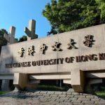 美国之音:香港中大中国研究服务中心讲拆解 校方卸除政治隐患