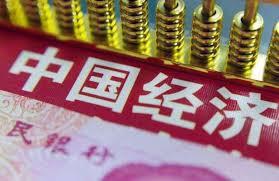 张杰:2021年中国经济预测