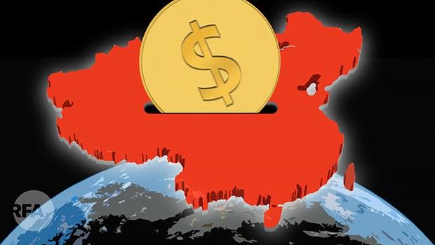 自由亚洲:中国成为外国直接投资最大接收国