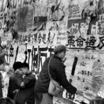 """印红标:文革中的""""不平"""":呼吁言论和出版自由"""