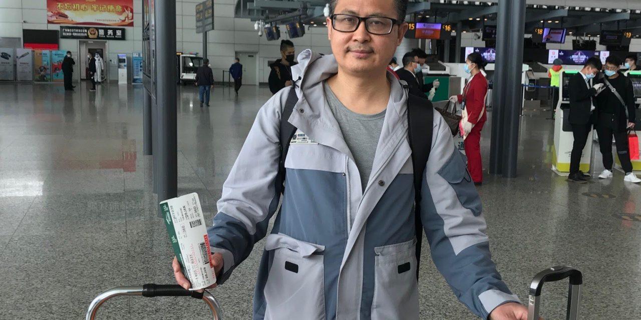 关于郭飞雄被限制出境的紧急呼吁
