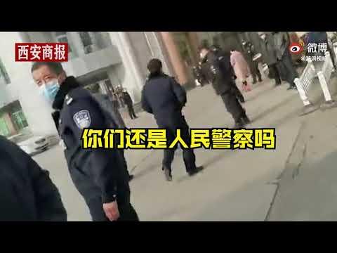 白话:他们是警察但与人民无关