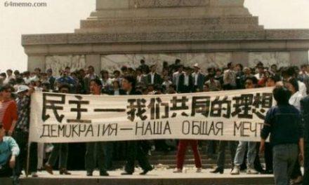 易修霖:中国的经济成就与中共的政治肿瘤