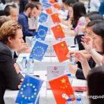 张杰:为什么北京急于签订中欧投资协定?