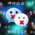 公民力量:集体诉讼微信通告六:正式提告