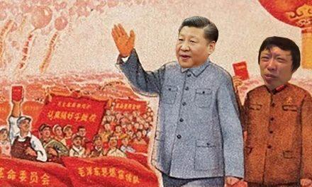 张杰:习近平时代的新文革倾向