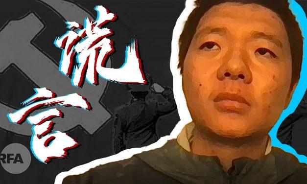 张杰:习近平严刑峻法惹翻新新人类