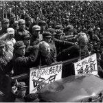 鸿路:九九炮轰大会——文革记忆