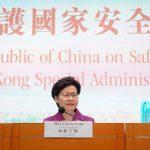 """黄永森:《香港基本法》与香港法律政治制度原理解析——香港特首《施政报告 2020》""""正本清源""""说批判"""
