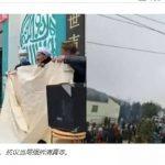 【法广】拆到云南了:百年清真寺被强拆
