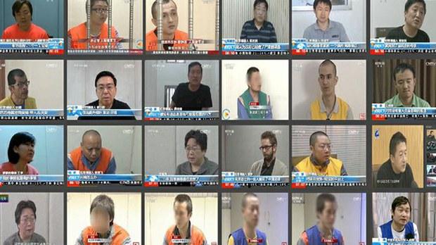 【自由亚洲电台】强迫认罪受害者联署 吁欧卫星业者封杀中国环球电视网